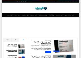 al-agzakhana.com