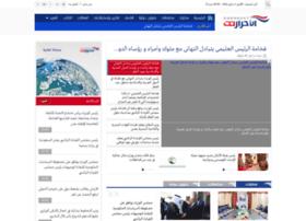 al-ahrar.net