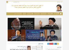 al-amine.org