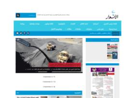 al-anwar.com.au