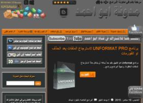 al-arbic.blogspot.com