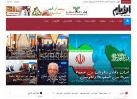 al-ayyam.info