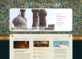 al-azhar.org.uk