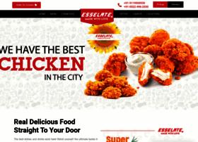 al-bake.com