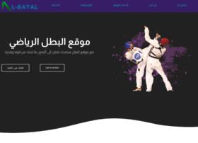 al-batal.com