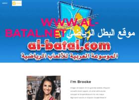 al-batal.net