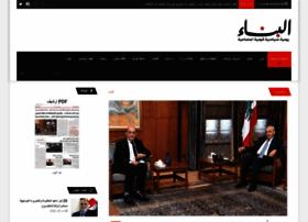 al-binaa.com