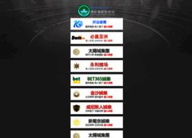 al-burakexpress.com
