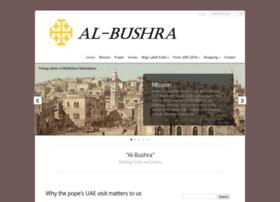 al-bushra.org