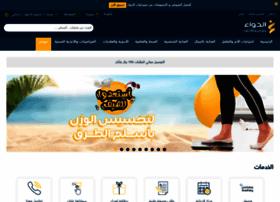 al-dawaa.com