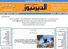 al-deer.net