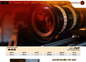 al-ehssan.net
