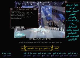 al-fan.77forum.com