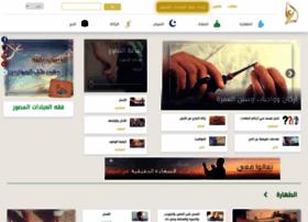 al-feqh.com
