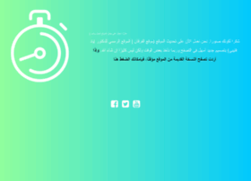 al-furqan.org