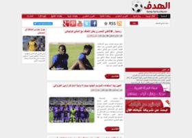 al-hadaf.net