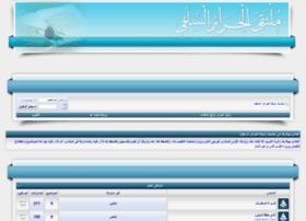 al-haraer.com