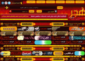 al-hgr.com