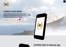 al-hikmah.net