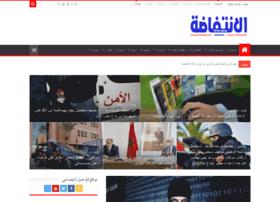al-intifada.com