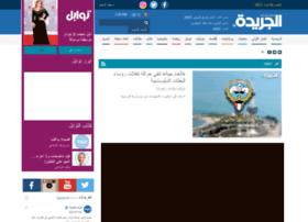 al-jarida.com