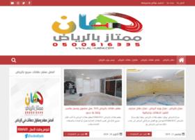 al-kaon.com