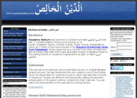 al-keetab.com
