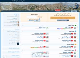 al-khulaqi.com