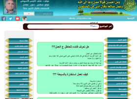 al-koomy.com