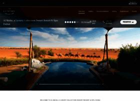 al-maha.com