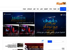 al-majalla.net