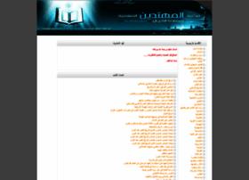 al-maktabeh.com