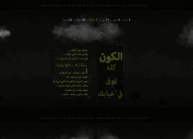 al-manal.com