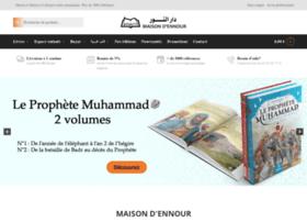 al-manhal.fr