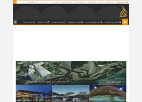 al-mashahir.com