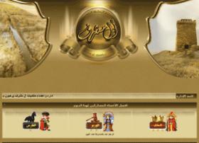 al-meshrf.com