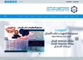 al-mhedeb.com
