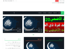 al-moheet.net