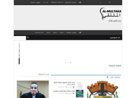al-multaka.blogspot.com