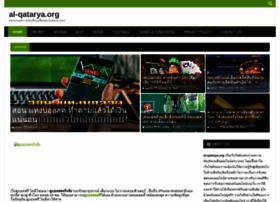 al-qatarya.org