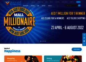 al-rahamall.com