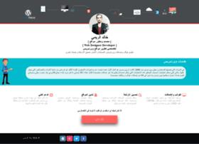 al-rimi.com