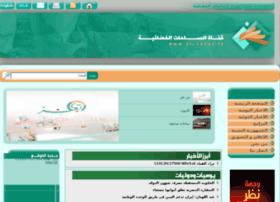 al-sahat.tv