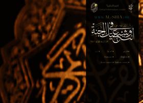 al-shia.org
