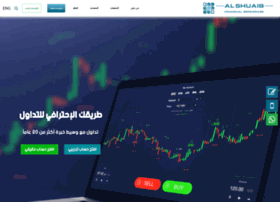 al-shuaib.com