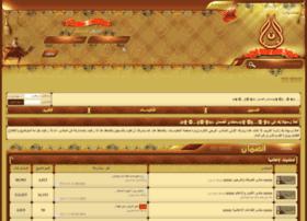 al-soman.com