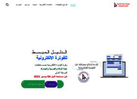 al-waseet.com.sa