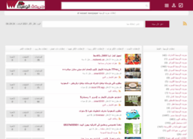 al-waseet.org