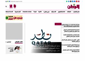 al-watan.com