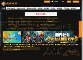 al-web.net